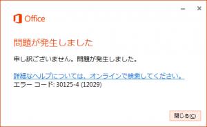 スクリーンショット 2016-08-01 12.42.30