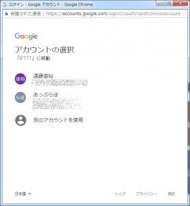 login select